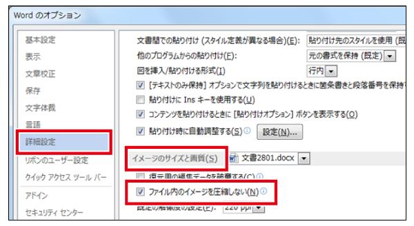 pdf 変換 黒く なる